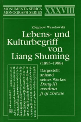 Dargestellt anhand seines Werkes Dong-Xi wenhua ji qi zhexue: Dargestellt anhand seines Werkes Dong-Xi wenhua ji qi zhexue book cover
