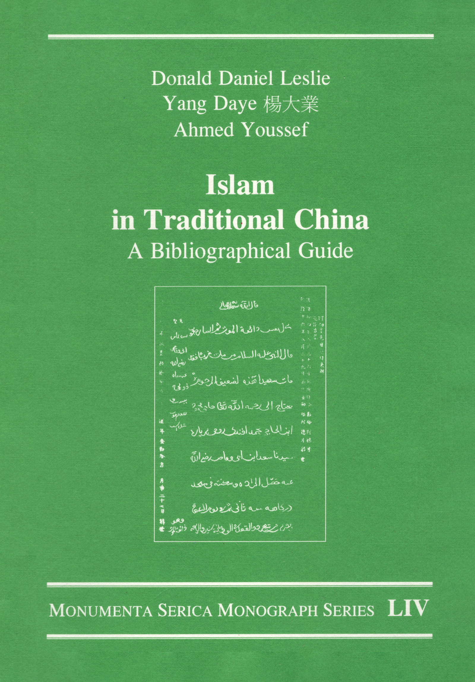 Islam in Traditional China: A Bibliographical Guide book cover