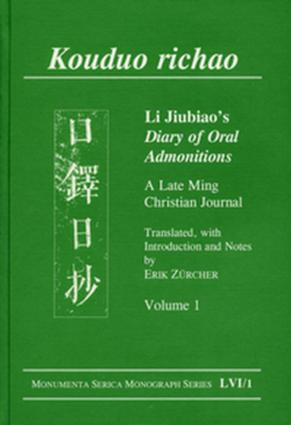 Kouduo richao. Li Jiubiao's Diary of Oral Admonitions. A Late Ming Christian Journal: Translated, with Introduction and Notes by Erik Zürcher book cover