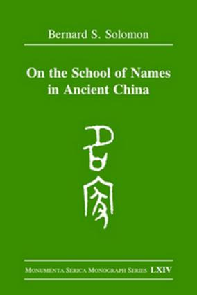 On the School of Names in Ancient China book cover