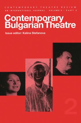 Contemp Bugarian Theatre 2