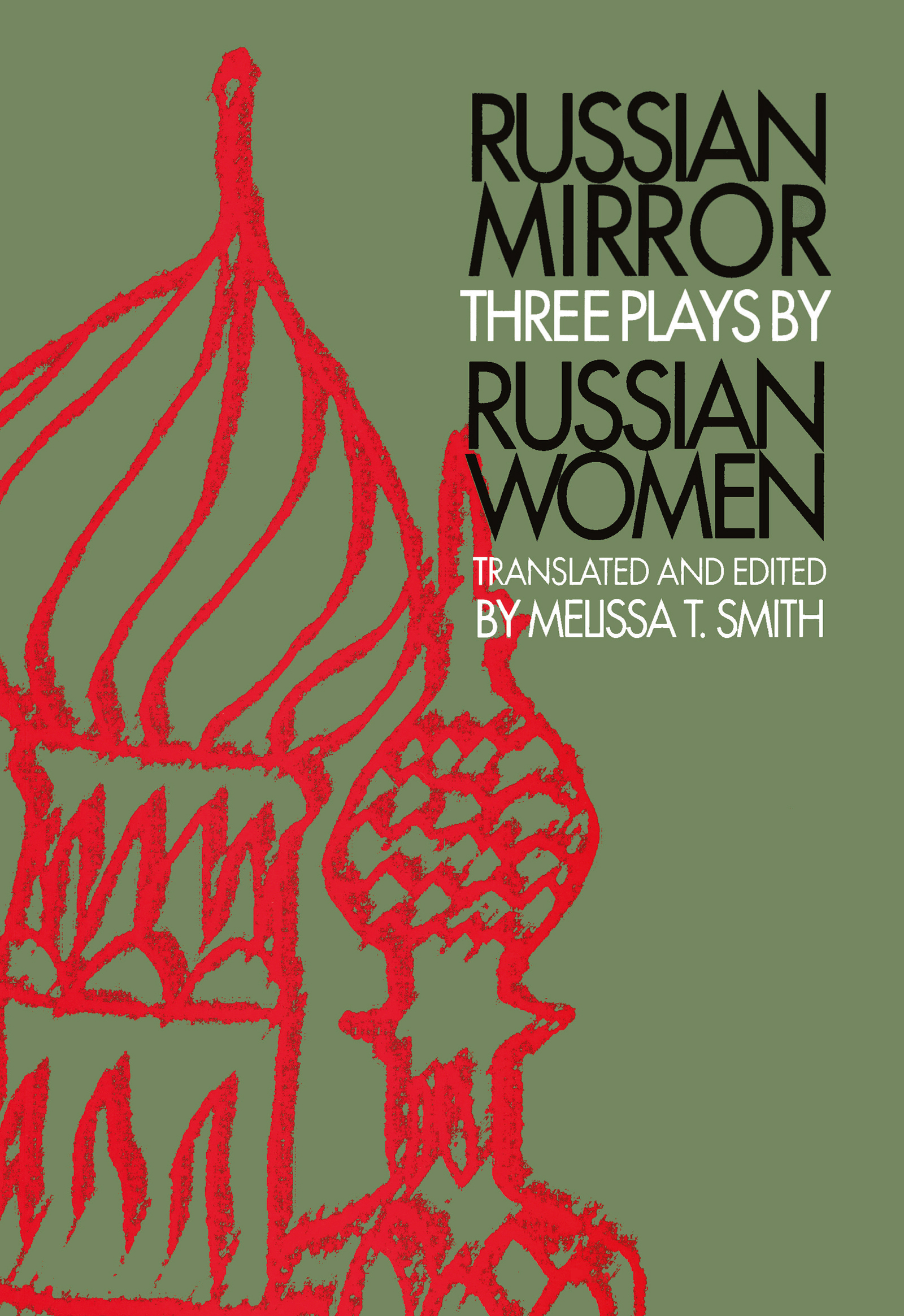 Russian Mirror: Three Plays by Russian Women book cover