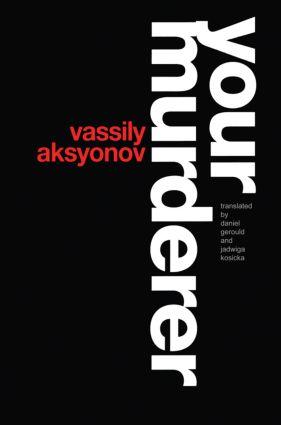 Your Murderer (Hardback) book cover