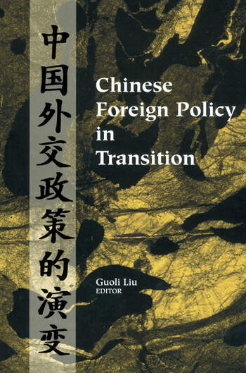 Chinese Foreign Policy in Transition book cover