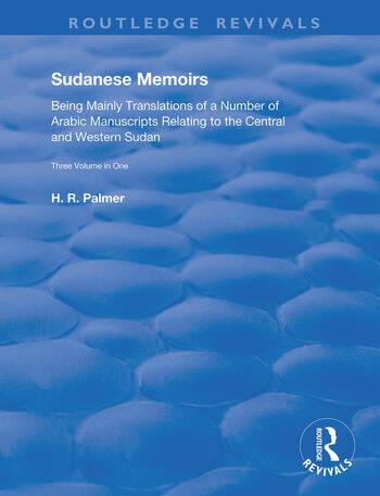 Sudanese Memoirs Template Subtitle book cover