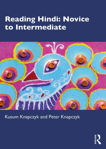 Reading Hindi: Novice to Intermediate book cover