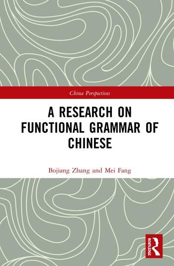 A Research on Functional Grammar of Chinese book cover