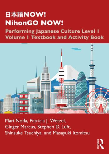 日本語NOW! NihonGO NOW! Performing Japanese Culture - Level 1 Volume 1 Textbook and Activity Book book cover