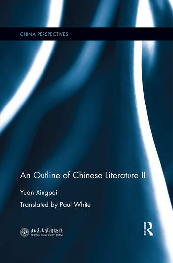 An Outline of Chinese Literature II book cover