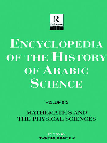 Encyclopedia of the History of Arabic Science book cover