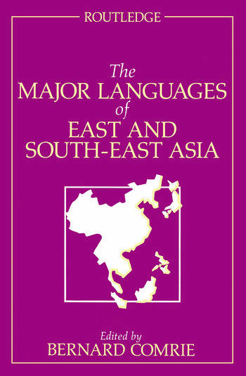 The Major Languages of East and South-East Asia book cover