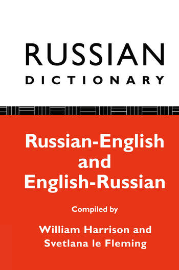 Russian Dictionary Russian-English, English-Russian book cover