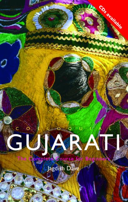Colloquial Gujarati book cover