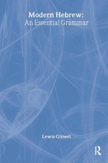 Modern Hebrew: An Essential Grammar book cover