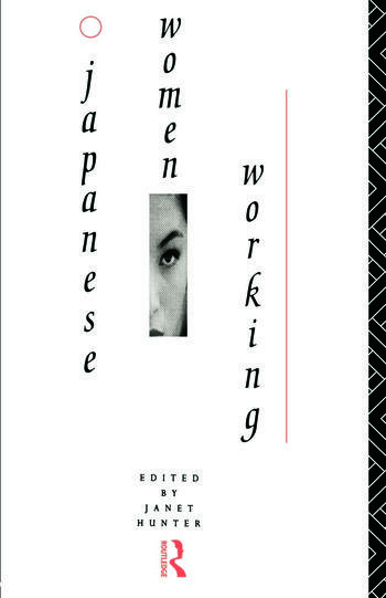 Japanese Women Working book cover