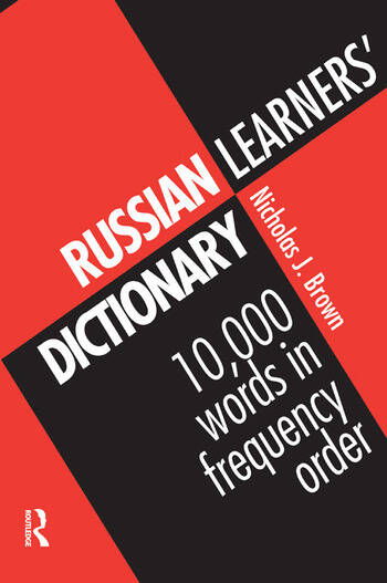 Russian Learners' Dictionary 10,000 Russian Words in Frequency Order book cover