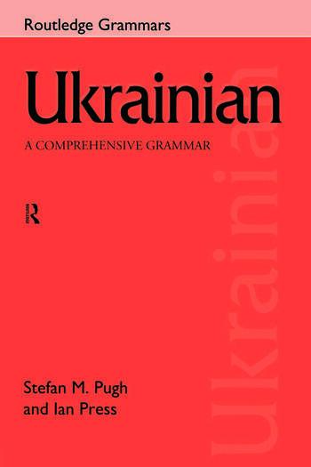 Ukrainian: A Comprehensive Grammar book cover