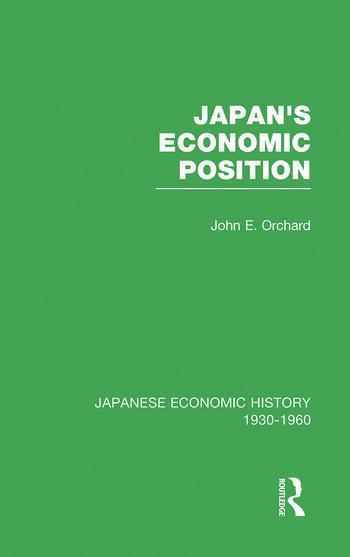 Japans Econ Position V 7 book cover