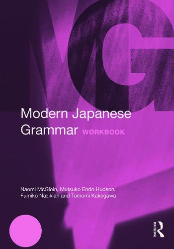 Modern Japanese Grammar Workbook book cover