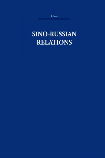 Sino-Russian Relations A Short History book cover