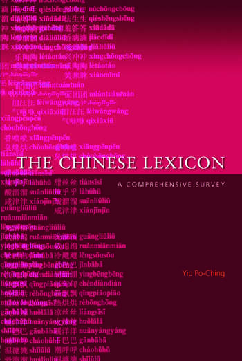 The Chinese Lexicon A Comprehensive Survey book cover