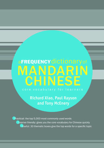 A Frequency Dictionary of Mandarin Chinese Core Vocabulary for Learners book cover