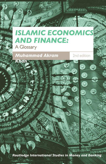 Islamic Economics and Finance A Glossary book cover