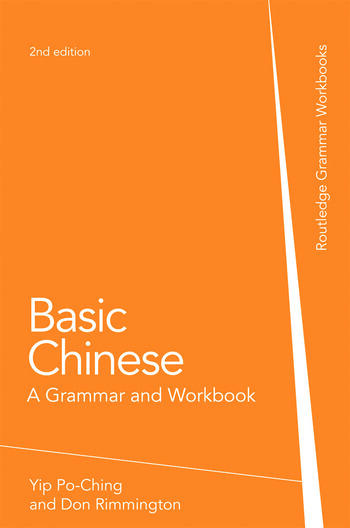 Basic Chinese A Grammar and Workbook book cover