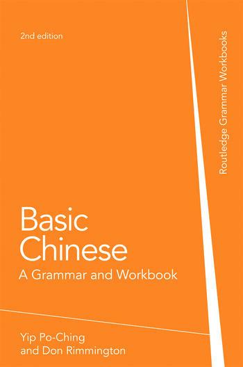 Grammar Workbooks - Routledge
