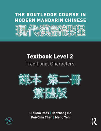 Routledge Course in Modern Mandarin Chinese Level 2 Traditional book cover