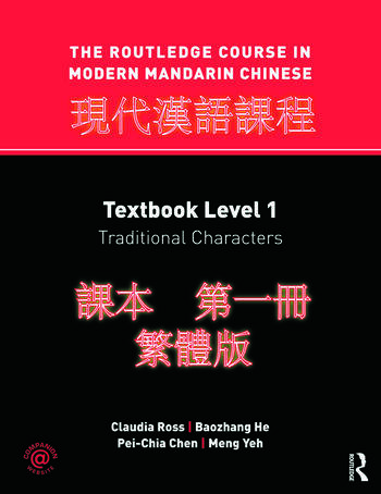 The Routledge Course in Modern Mandarin Chinese Textbook Level 1, Traditional Characters book cover