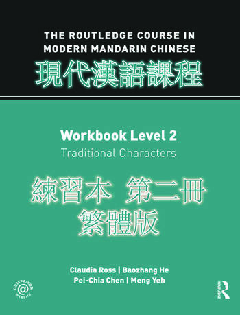 Routledge Course in Modern Mandarin Chinese Workbook 2 (Traditional) book cover