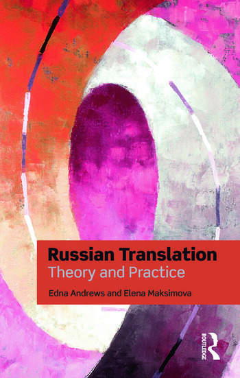 Russian Translation Theory and Practice book cover