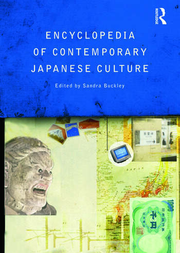 The Encyclopedia of Contemporary Japanese Culture book cover