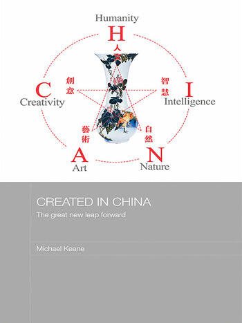 Created in China The Great New Leap Forward book cover