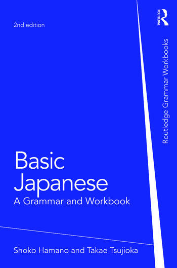 Basic Japanese A Grammar and Workbook book cover