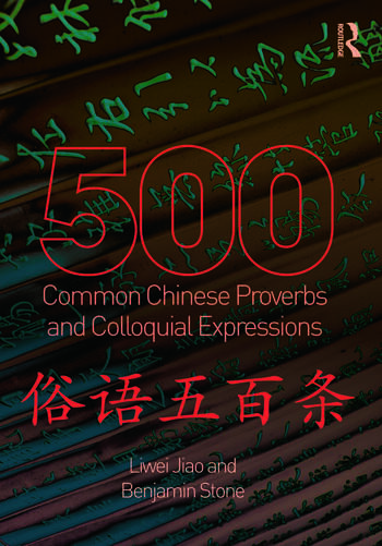 500 Common Chinese Proverbs and Colloquial Expressions An Annotated Frequency Dictionary book cover