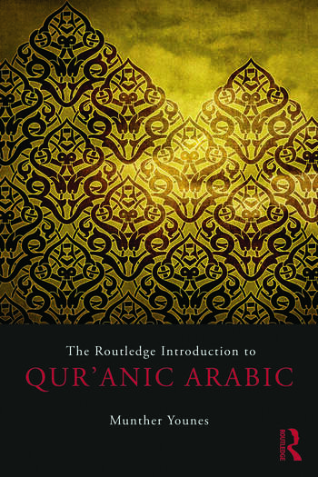 The Routledge Introduction to Qur'anic Arabic book cover