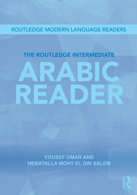 The Routledge Intermediate Arabic Reader book cover