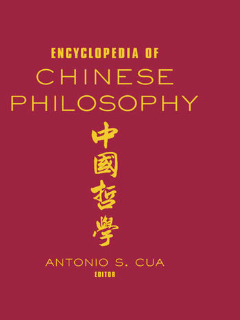 Encyclopedia of Chinese Philosophy book cover