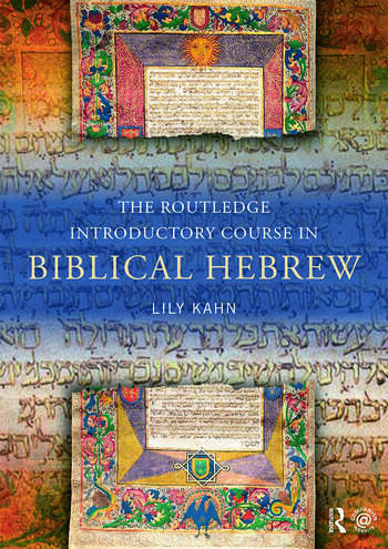 The Routledge Introductory Course in Biblical Hebrew book cover