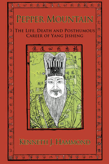Pepper Mountain book cover