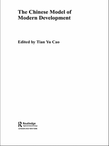 The Chinese Model of Modern Development book cover