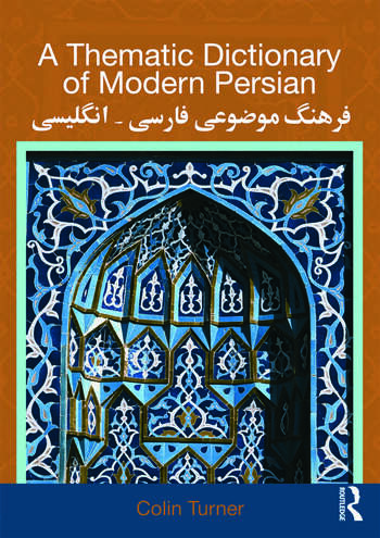 A Thematic Dictionary of Modern Persian book cover