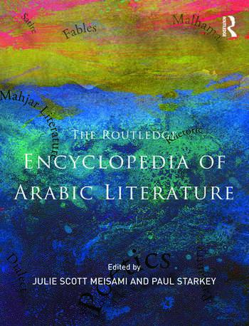 Encyclopedia of Arabic Literature book cover