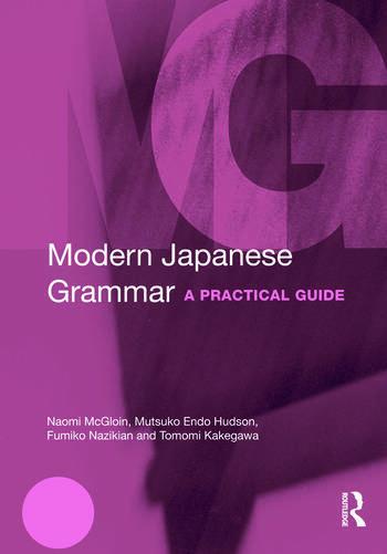 Modern Japanese Grammar A Practical Guide book cover