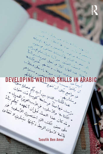 Developing Writing Skills in Arabic book cover