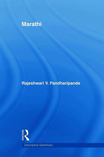 Marathi book cover