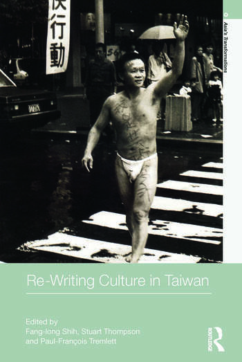 Re-writing Culture in Taiwan book cover