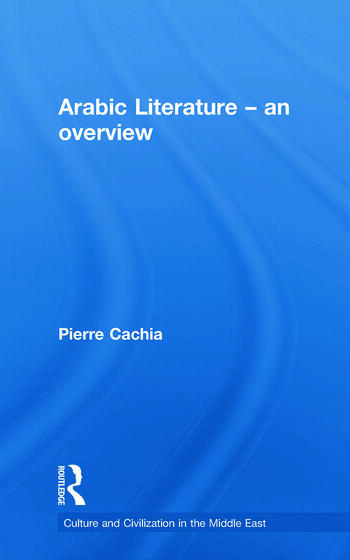 Arabic Literature An Overview book cover
